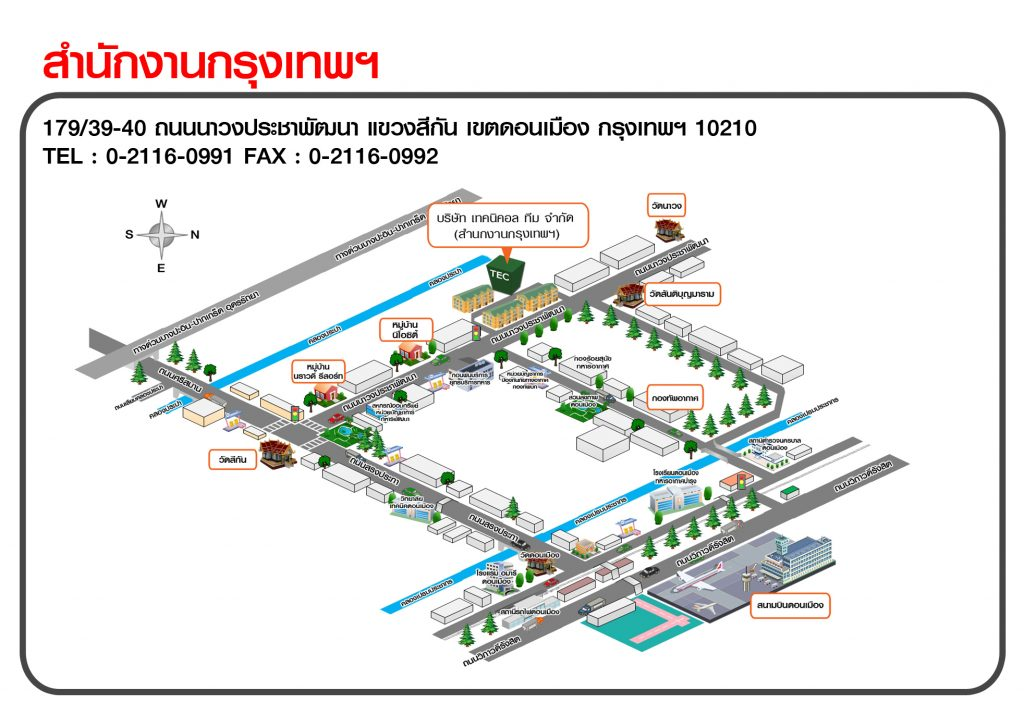 map-tec-bkk